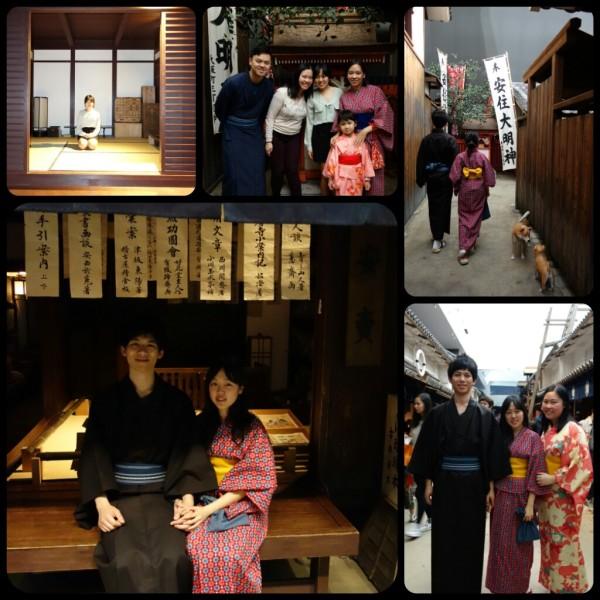 4a. Osaka museum of living
