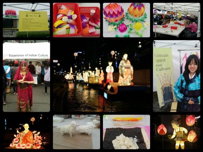 2014 Lantern festival