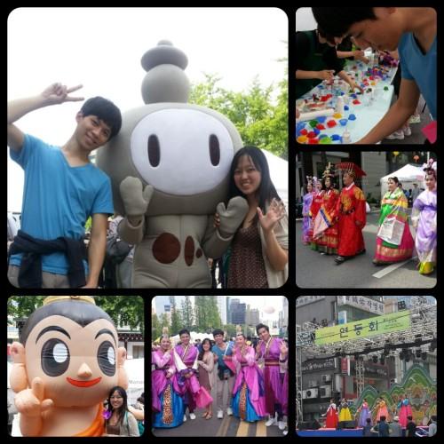 more lantern festival