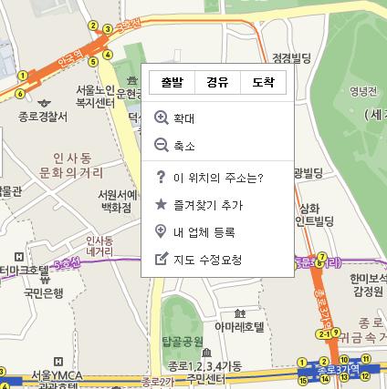 Naver_rightclick