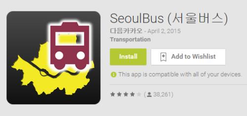 Seoulbus