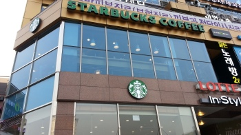 Starbucks Coffee in Korea
