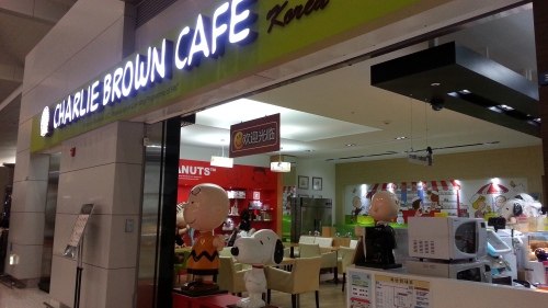 A cute Charlie Brown Cafe (actually 2) in Incheon Airport