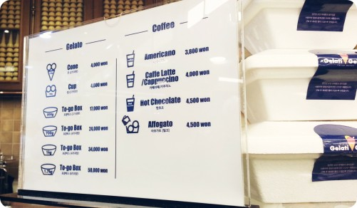 gelato menu