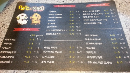 03. Drink menu