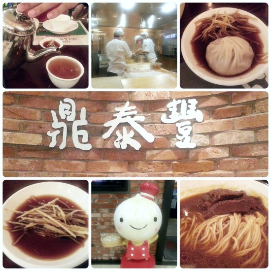 Pictures from the many times I came back to Dintaifung