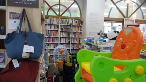 Books, comics, children and baby toys, and bags