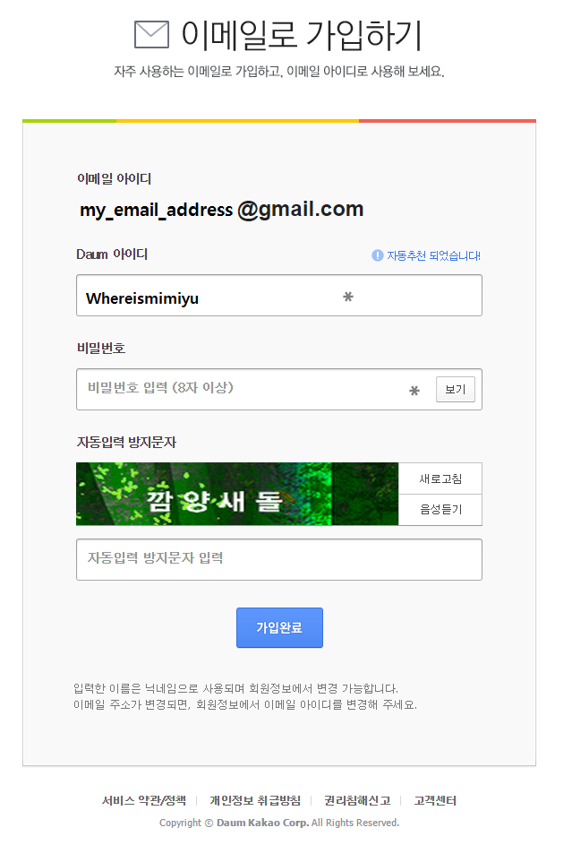 07. final step of signup-1