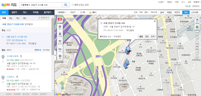 1. type an address or click the place on the map
