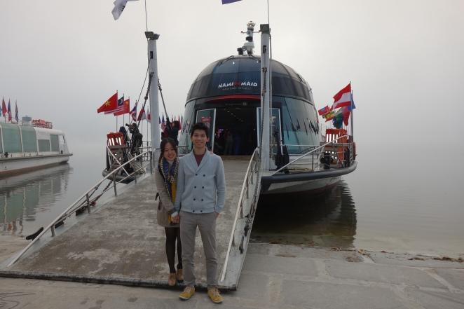 Nami Boat mimivictor