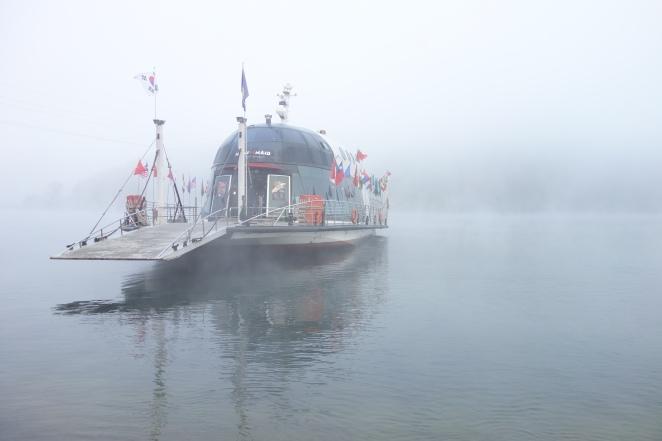 Nami Boat