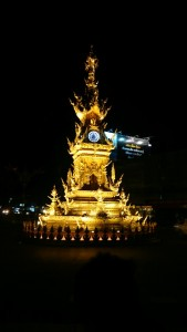 Chiang rai clock